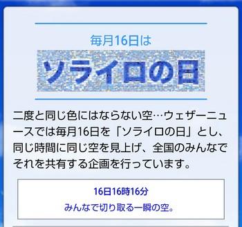 PhotoPictureResizer_190517_072430466_crop_1080x1013.jpg