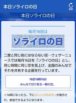 PhotoPictureResizer_190616_075929440_crop_1080x1456.jpg
