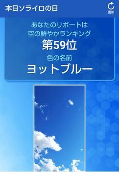 PhotoPictureResizer_190616_162238778_crop_1080x1554.jpg