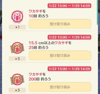 Screenshot_20190129-072816_crop_540x506.png