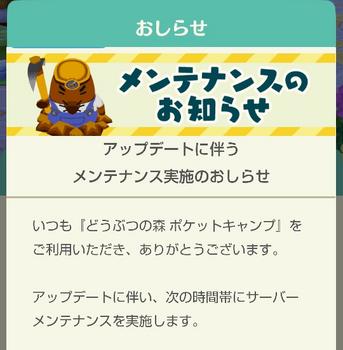 Screenshot_20190129-193410_crop_540x551.png