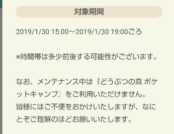 Screenshot_20190129-193417_crop_521x401.png