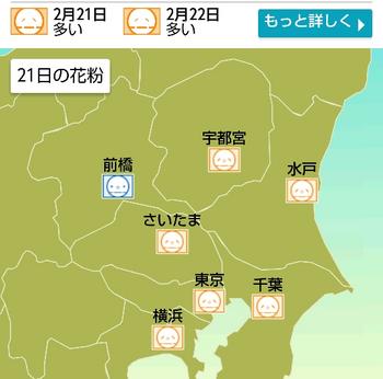 Screenshot_20190221-101737_crop_540x534.png
