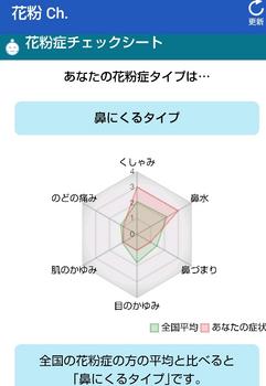 Screenshot_20190221-110108_crop_522x758.png