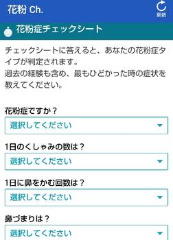 Screenshot_20190221-110137_crop_540x750.png