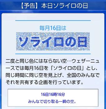 Screenshot_20190416-150955_crop_540x553.png
