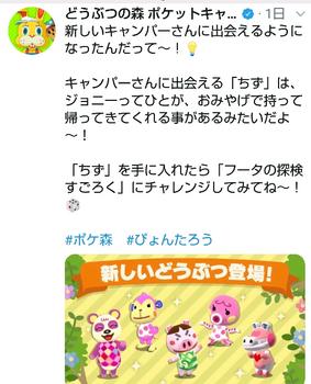 Screenshot_20190420-094842_crop_528x651.png