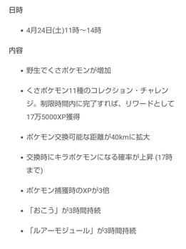 Screenshot_20210426-144432_copy_1080x1443.png