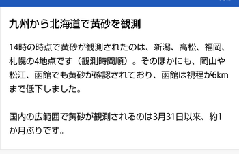 Screenshot_20210508-222034_copy_1080x698.png