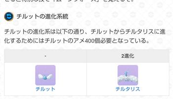 Screenshot_20210513-165337_copy_1080x620.png