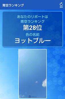 Screenshot_20210601-090657_copy_1080x1652_copy_1080x1652.png