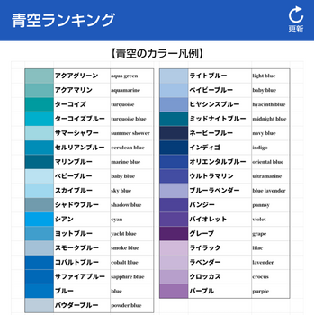 Screenshot_20210601-090722_copy_1080x1082.png
