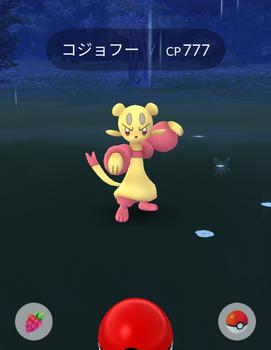 Screenshot_20210604-202525_copy_1080x1392.png