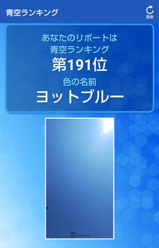 Screenshot_20210609-100308_copy_1080x1680.png