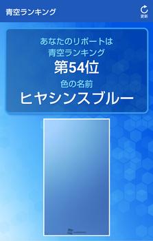 Screenshot_20210610-092435_copy_1080x1691_copy_1080x1690.png