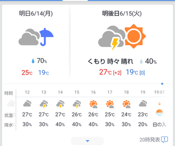 Screenshot_20210613-203151_copy_1080x903.png