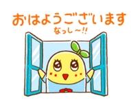 m_Screenshot_20190426-084336_crop_191x147.png
