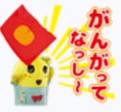 m_Screenshot_20210226-190337_copy_173x161.png